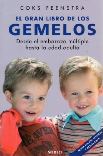 EL GRAN LIBRO DE LOS GEMELOS (NIÑOS Y ADOLESCENTES)